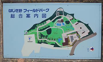 新潟県 はじき野 フィールドパーク の写真g24355